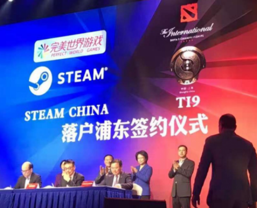 Steam Officially Gets To China