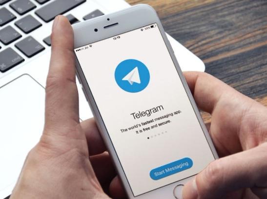 How To Turn On Dark Mode On Telegram